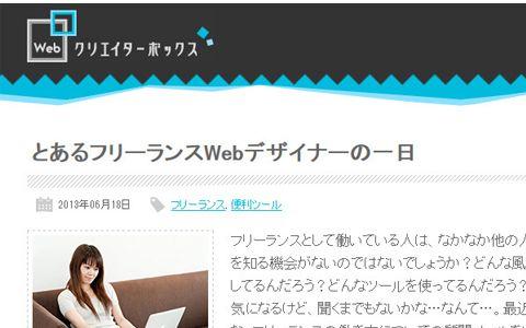 blog_sub010