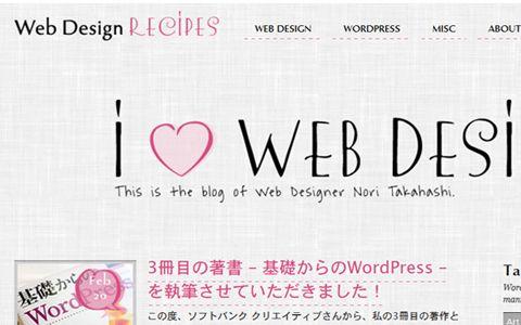 blog_sub011
