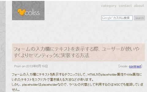blog_sub02