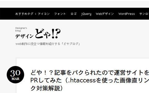 blog_sub03