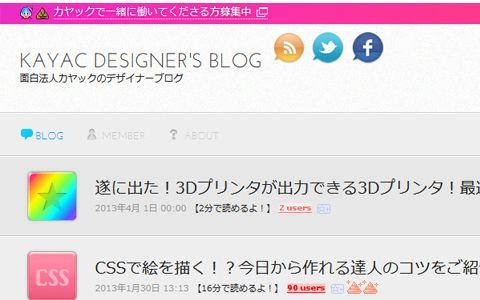 blog_sub08