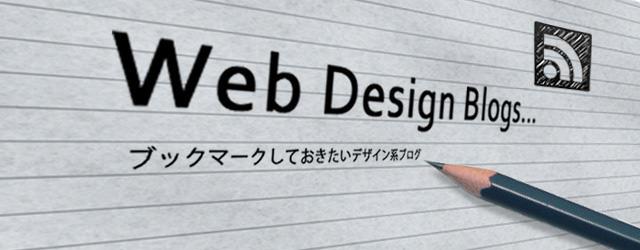 blogs_img