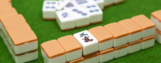 mahjong_img