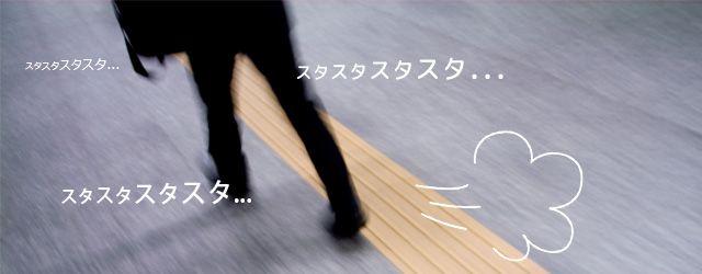 sekkachi_img