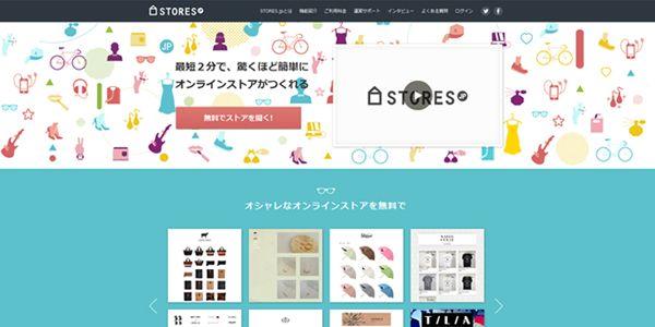 sub_04_stores