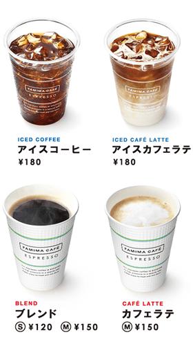 coffee_sub2