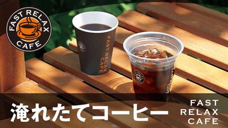 coffee_sub4