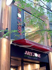 juicezone_sub02