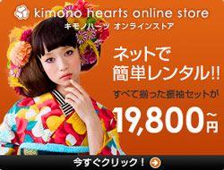 seijinshiki_sub01