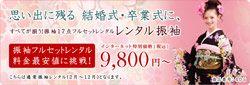 seijinshiki_sub02