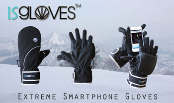 130821ISGloves1650px980px