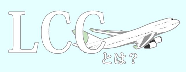 LCC_img