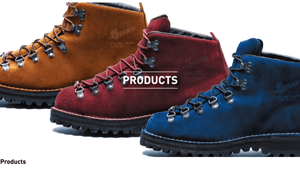 boots_danner_sub01