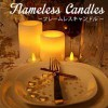 candle_eyecatch