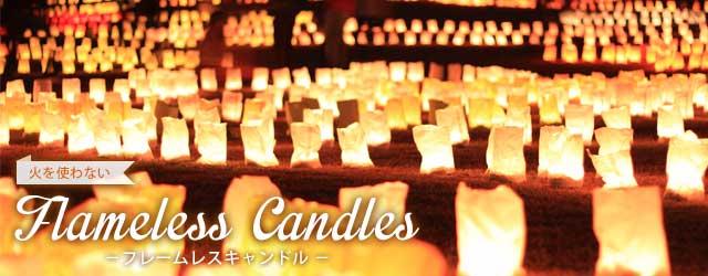 candle_img