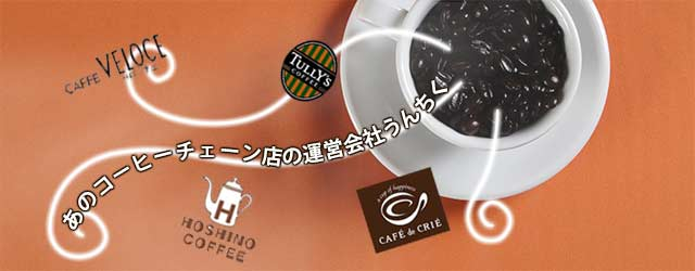coffe_img