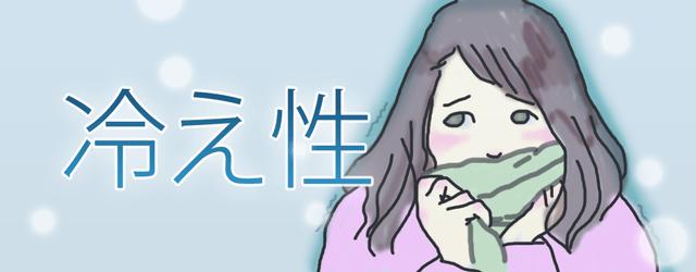 hiesyou_img