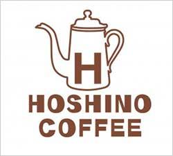 hoshino_logo
