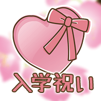 nyugaku_iwai_eyecatch