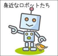 robot_eye