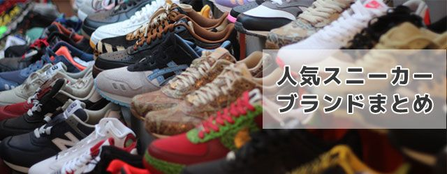 sneaker_img