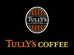 tullys_logo