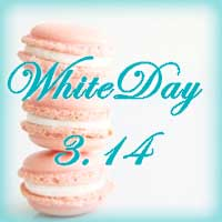 whiteday_eyecatch