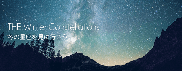 winter_constellations_img