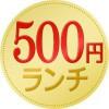 500lunch_eye_min