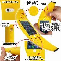 iphone_case_sub02