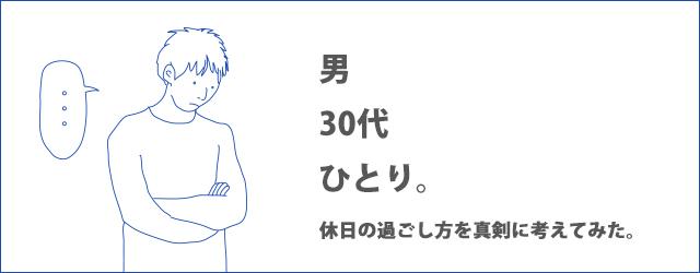 man_kyujitsu