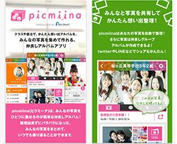 picmiina