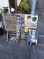 hitori_sub06