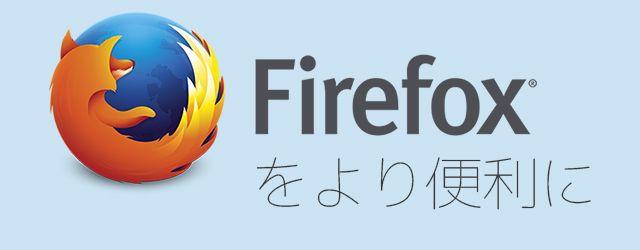 firefox_01