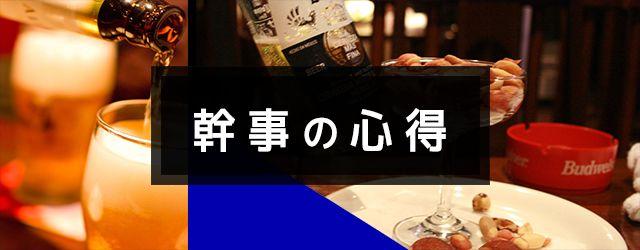 kanji_head