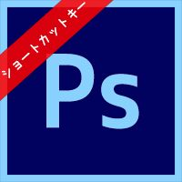 photoshop_eye