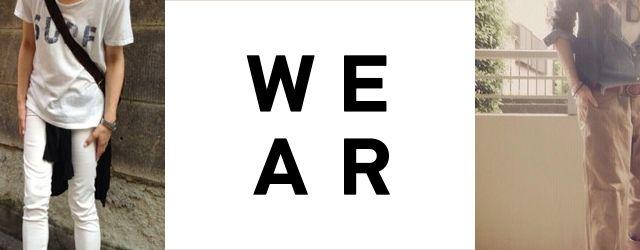 wear_head_01