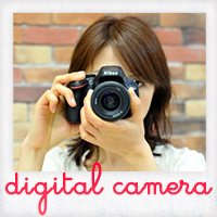 digicame_eye