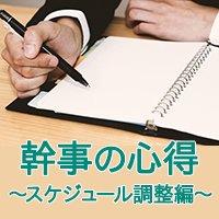 kanji_eye