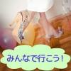 spot_eye