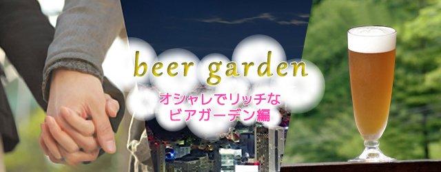 beer_head