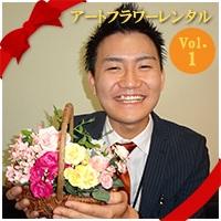 flower_eye_n
