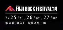 fuji_rock