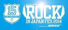 rock_in_japan