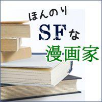 sf_eye
