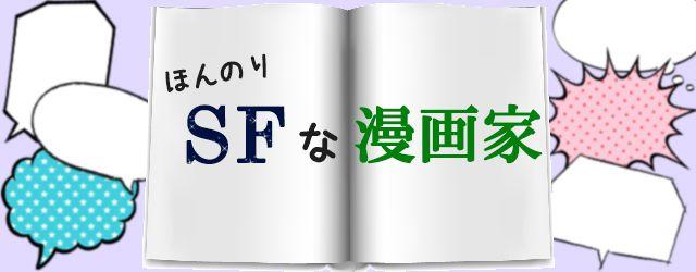 sf_head