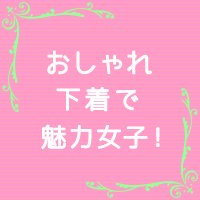 shitagi_eye