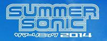 summer_sonic