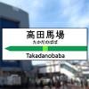takadanobaba_eye