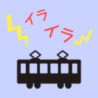 train_eye